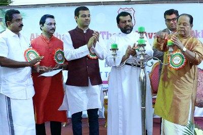 actor-innocent-inaugurate-marthoma-yuva-jana-sakhyam-ePathram