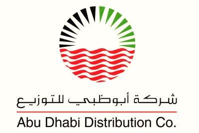 addc-logo-abudhabi-distribution-adwea-ePathram