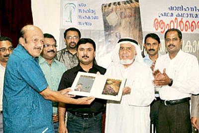 ahir-bhairav-book-releasing-ePathram