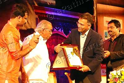 akcaf-onam-onv-honoured-epathram