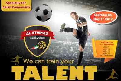 al-ethihad-sports-ePathram