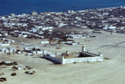 al-hosn-fort-in-1964-qasr-al-hosn-festival-ePathram