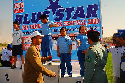 alain-blue-star-sports-epathram
