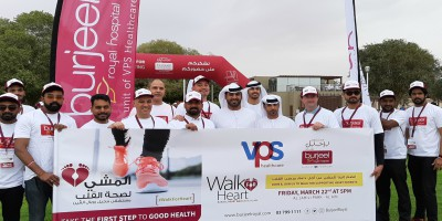 alain-burjeel-walkathon-for-heath-awareness-ePathram