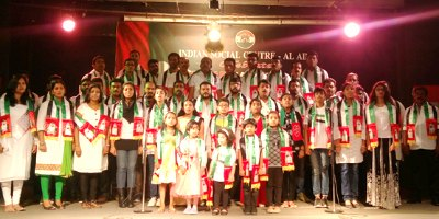 alain-isc-uae-45-th-national-day-group-song-ePathram
