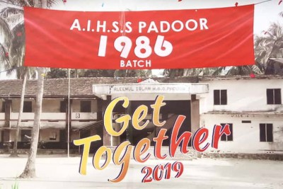 aleemul-islam-higher-secondary-school-padoor-1986-batch-ePathram
