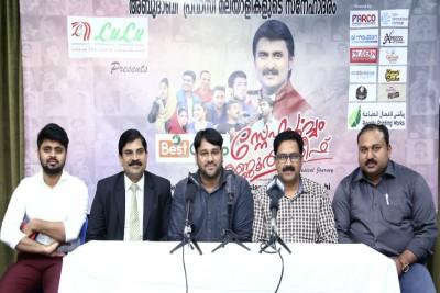 alif-media-sneha-poorvam-kannur-shareef-ePathram