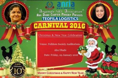 anria-10-th-anniversary-carnival-ePathram