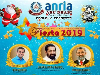 anria-abu-dhabi-fiesta-2019-ePathram