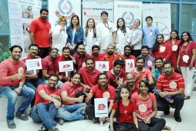 anria-blood-donation-camp-2016-ePathram