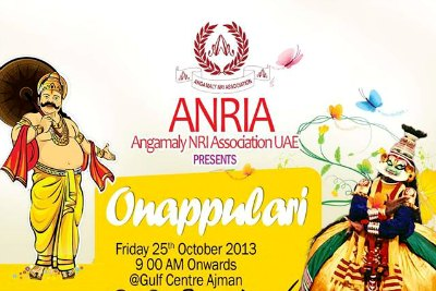 anria-onappulari-brochure-release-ePathram