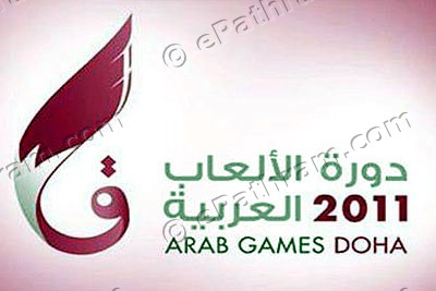 arab-games-2011-epathram