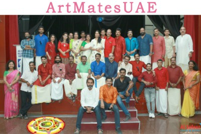 art-mates-4-th-family-gathering-onam-2019-at-samajam-ePathram