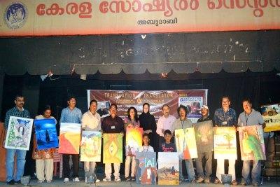 artista-art-group-with-prasakthi-ePathram