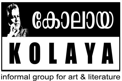 asmo-remembering-kolaya-new-logo-ePathram
