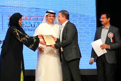 award-for-security-media-salute-uae-ePathram.jpg