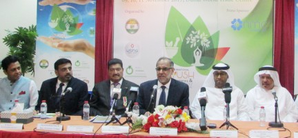 ayush-conference-press-meet-ePathram