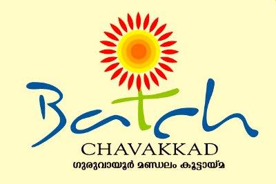 batch-chavakkad-logo-ePathram