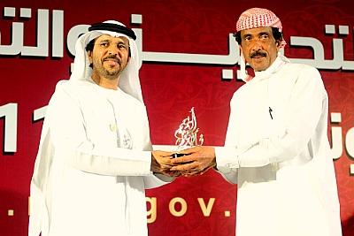 best-employee-award-for-chithari-abdulla-ePathram
