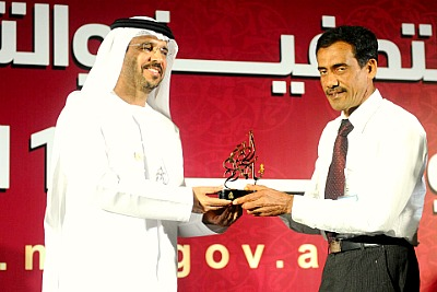 best-employee-award-for-chithari-ibrahim-ePathram