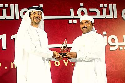 best-employee-award-for-muhiyidheen-ePathram