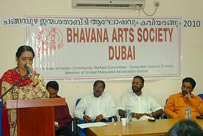 bhavana-arts-dubai-epathram