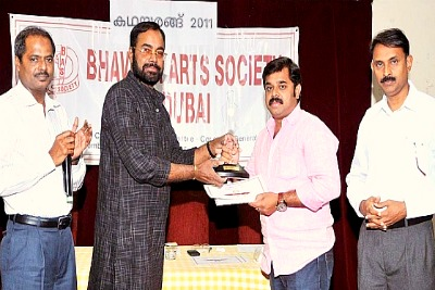 bhavana-story-writing-winner-ePathram