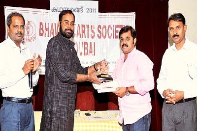 bhavana-story-writing-winner-ePathram