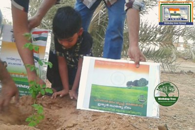 birth-tree-group-independence-celebration-ePathram