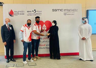 blood-donors-4-u-bd4u-ePathram