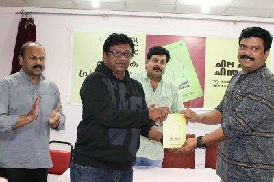 book-release-aji-virodhabhasan-ePathram