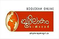 boolokam-online-logo-ePathram