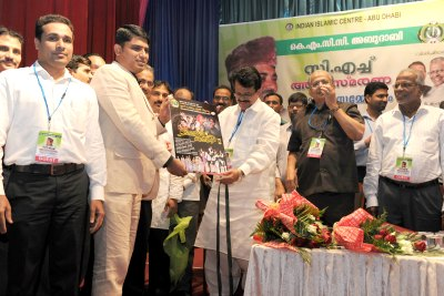 brochure-release-ishal-virunnu-ePathram