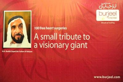 burjeel-hospital-tribute-to-sheikh-zayed-ePathram