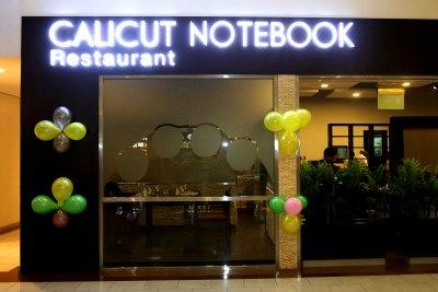 calicut-note-book-abudhabi-ePathram