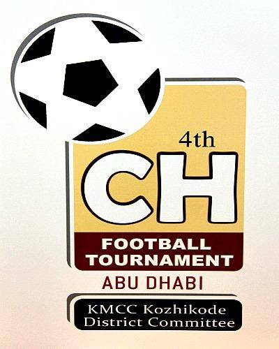 ch-memorial-football-tournament-logo-ePathram
