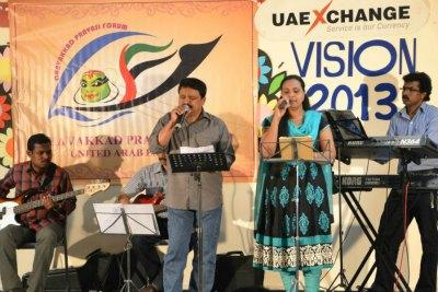 chavakkad-pravasi-forum-vision-2013-singers-ePathram