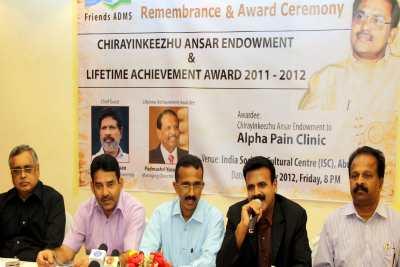 chirayinkeezhu-ansar-endowment-award-press-meet-ePathram