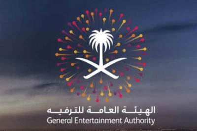 cinema-in-saudi-arabia-ePathram