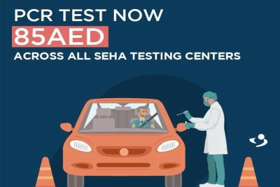 covid-pcr-test-fee-seha-reduced-to-85-dirhams-ePathram