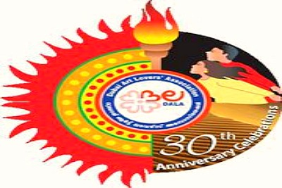 dala-30th-anniversary-logo-epathram
