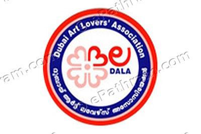 dala-logo-epathram