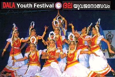dala-youth-festival-epathram