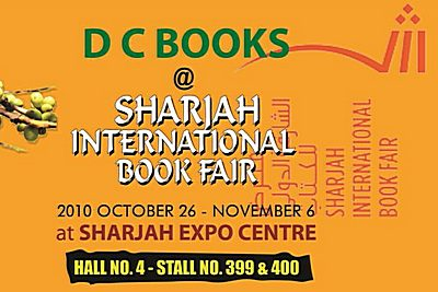 dc-books-sharjah-book-fair-epathram