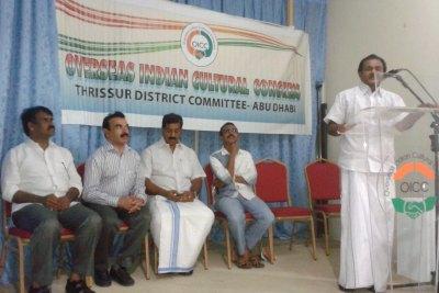 dist-congress-secretary-mk-salam-in-abudhabi-ePathram