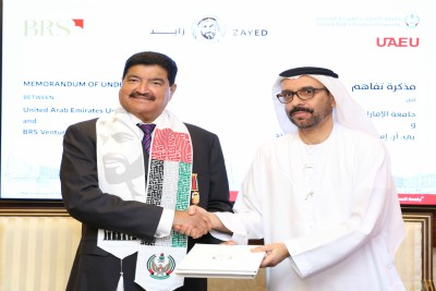 dr-br-shetty-brs-ventures-with-uae-university-ePathram