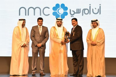 dr-br-shetty-receives-mrm-award-for-nmc-ePathram