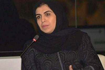 dr-tamadhir-bint-yosef-al-rammah-appointed-as-saudi-labor-minister-ePathram