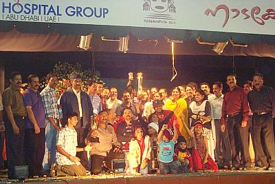 drama-fest-best-drama-kala-team-epathram