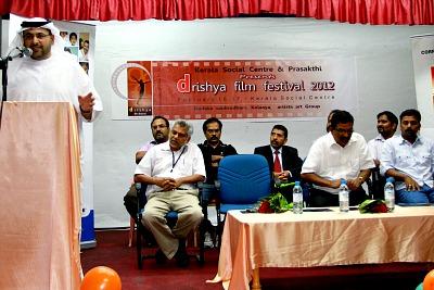 drishya-film-fest-2012-opening-ePathram